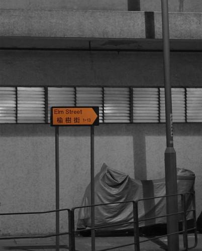 Tag 21 hong kong rori 39 s blog - Lustlos englisch ...